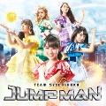 JUMP MAN<通常盤/初回限定仕様>