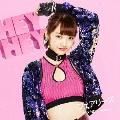 HEY HEY ~Light Me Up~ (実生盤)<初回生産限定ピクチャーレーベル盤>