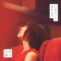 しおりごと -BEST- [CD+DVD]<初回限定盤>