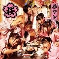 桜<通常盤>