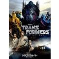 トランスフォーマー/最後の騎士王[PJBF-1261][DVD] 製品画像