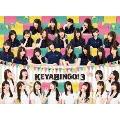 全力!欅坂46バラエティー KEYABINGO!3 DVD-BOX<初回生産限定版>