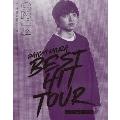 DAICHI MIURA BEST HIT TOUR in 日本武道館 2/14(水)公演 [スマプラ付]<初回限定特殊仕様>