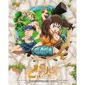 七つの大罪 戒めの復活 3 [DVD+CD]<完全生産限定版>