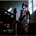1987 [2CD+DVD]<初回限定盤>
