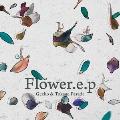 Flower.e.p