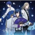 うたの☆プリンスさまっ♪Eternal Song CD 雪月花 [CD+DVD]<Ver.SNOW>