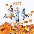 ウィーアーゾンビ!!/紅 [CD+DVD]<初回限定盤A>
