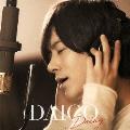 Deing [CD+DVD]<初回限定盤A>