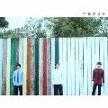 空想録(二〇一一-二〇一八) [2CD+DVD]