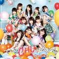 コングラCHUレーション!!!! [CD+Blu-ray Disc]<TYPE-A>