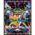 angelaのデビュー15周年記念ライヴ!!とAll Time Best Liveが両方入ったBlu-ray [2Blu-ray Disc+ブックレット]