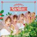 SAPPY [CD+DVD]<通常盤/初回限定仕様>