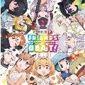 TVアニメ『けものフレンズ2』キャラクターソングアルバム「FRIENDS BEAT!」