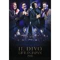 ライヴ・アット・武道館2018 DVD