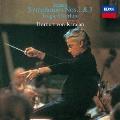 ブラームス:交響曲第1番&第3番、悲劇的序曲 [SACD[SHM仕様]]<初回生産限定盤>