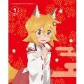 世話やきキツネの仙狐さん Vol.1