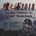 壇之浦2018
