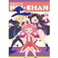 キラッとプリ☆チャン Blu-ray BOX vol.04