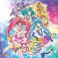 教えて...!トゥインクル☆/コズミック☆ミステリー☆ガール 12cmCD Single