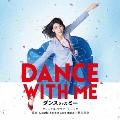 ダンスウィズミー オリジナル・サウンドトラック