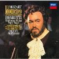 モーツァルト:歌劇≪イドメネオ≫<初回限定盤>