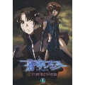 蒼穹のファフナー THE BEYOND 1 [2Blu-ray Disc+CD]