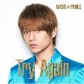 Try Again<永田薫盤>