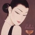 Jazzを聴きたくて1 Ballads~あなたと夜とジャズ・バラッド