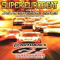 JGTC・スペシャル・2003 ~セカンド・ラウンド~