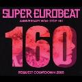 SUPRE EUROBEAT VOL.160 [2CD+DVD]