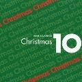 ベスト・クラシック10::クリスマス