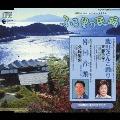ふる里の民踊 第46集BOX