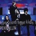 hyper chord/hyper kids~東海大学物語~<通常盤>