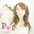 POP  [CD+DVD]