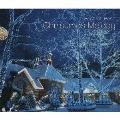 ベスト・オブ・ベスト クリスマスメロディ