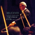 ブルックナー:交響曲 第6番(原典版)