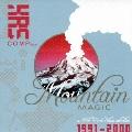 マウンテン・マジック~キル・ロック・スターズ・コレクション 1991-2000 [PCD-18005]