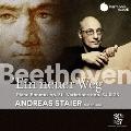 ベートーヴェン: ピアノ・ソナタ第16番~第18番、エロイカ変奏曲、6つの変奏曲 Op.34