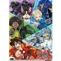 爆丸バトルプラネット DVD-BOX vol.4