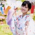 Elder flower/初恋カラーズ [CD+DVD]<初回限定盤B>