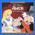 不思議の国のアリス オリジナル・サウンドトラック
