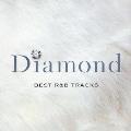 ダイアモンド-ベストR&Bトラックス