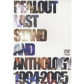 LAST STAND AND ANTHORLOGY 1994-2005