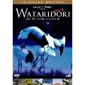 WATARIDORI ~もうひとつの物語~ スタンダード・エディション<期間限定生産>