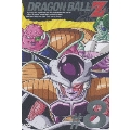 DRAGON BALL Z #8