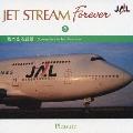 JET STREAM FOREVER 8 「坂のある風景」