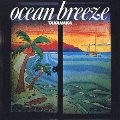OCEAN BREEZE<初回限定盤>