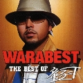 WARABEST ~THE BEST OF 童子-T~