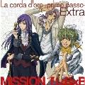 金色のコルダ~primo passo~ Extra MISSION: B×B×B